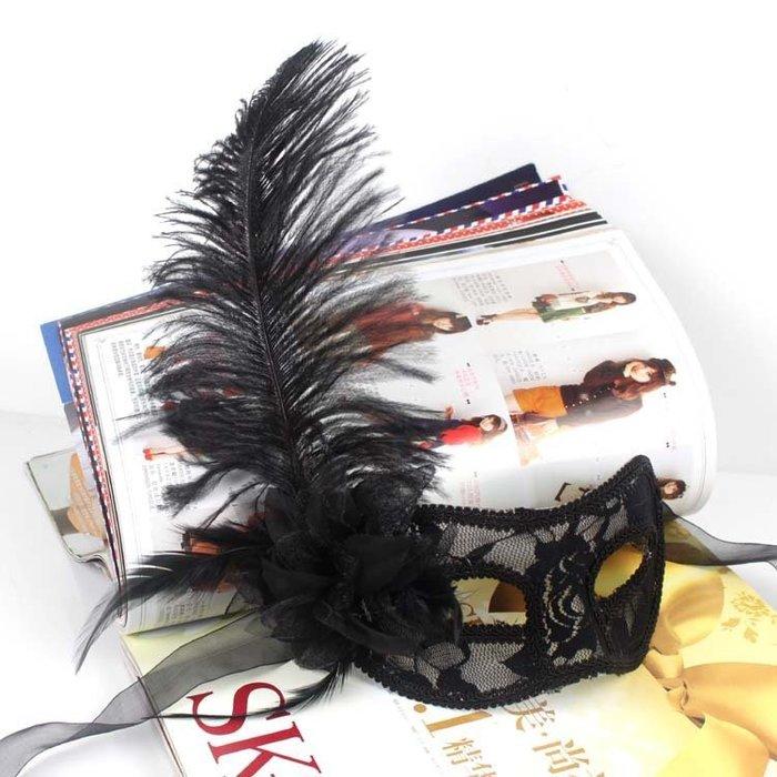 威尼斯 駝鳥羽毛+百合花 蕾絲 面具/眼罩/面罩 cosplay 表演 舞會 派對 整人【A770009】