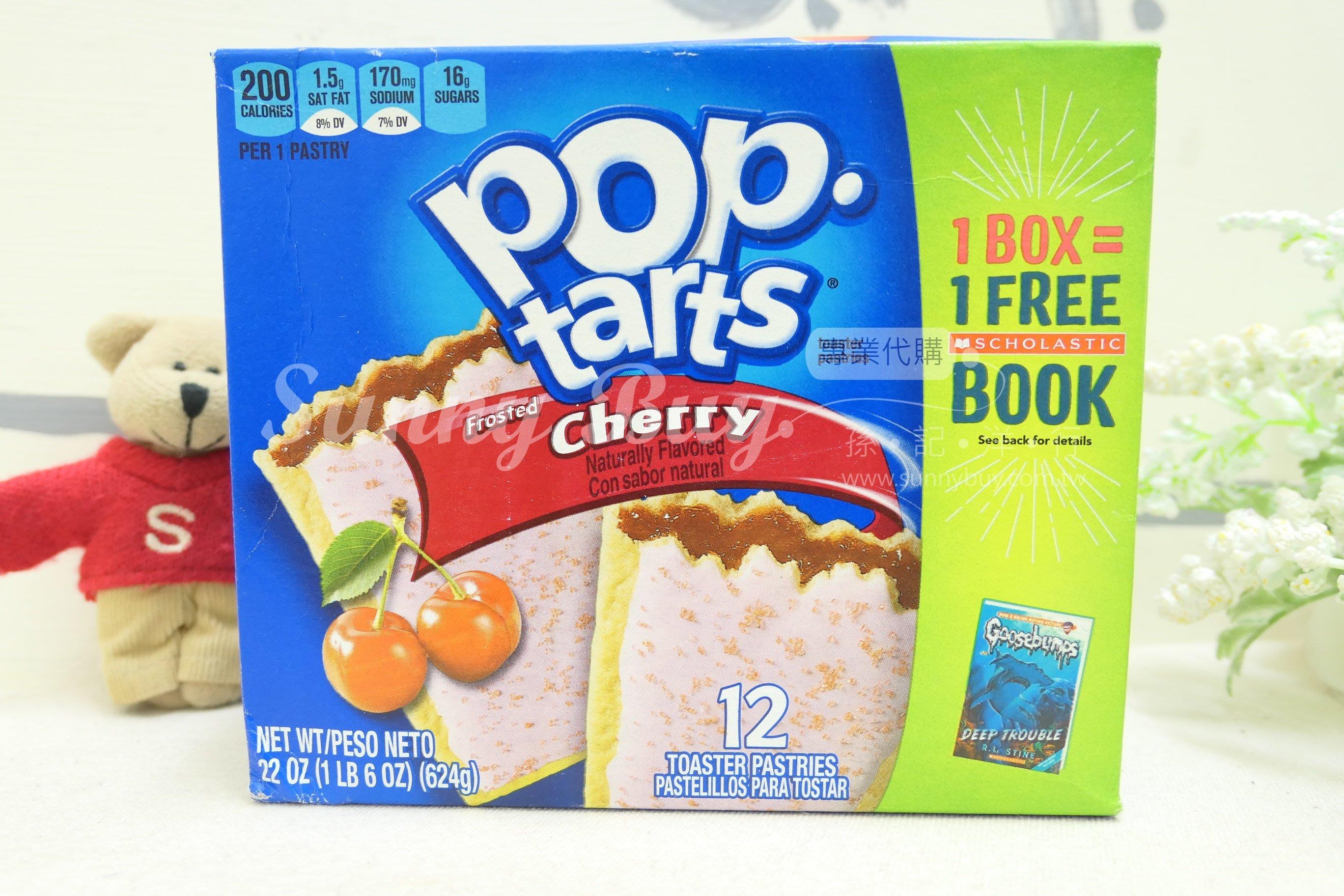 【Sunny Buy】◎現貨◎ 6包裝 12片 Kelloggs 家樂氏 Pop-tarts 糖霜櫻桃
