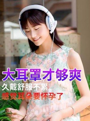 現貨/手機音樂錄音唱歌專用全民K歌耳麥頭戴式帶話筒OPPOvivo通用耳機/海淘吧F56LO 促銷價