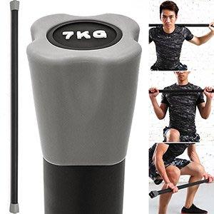 BODY BAR有氧健身7KG體操棒長桿120CM跳操平衡棒重量棒形體棒韻律棒塑形棍塑身棍C113-5607⊙哪裡買⊙