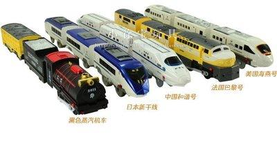 城市高鐵列車系列,1火車+2車廂,特價200元。