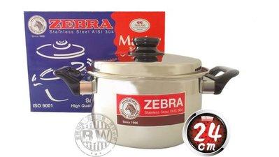 2059生活居家館_ZEBRA斑馬牌雙耳湯鍋24cm/4.5L 正304高級不鏽鋼牛奶鍋 萬用調理鍋 火鍋 滷鍋 燉鍋
