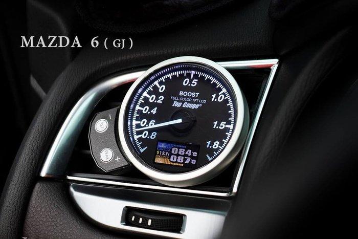 【精宇科技】MAZDA 6 SKYACTIVE 2.2 D冷氣出風口儀錶錶座 渦輪 油溫 水溫 CX5 CX3 OBD2