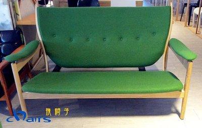【挑椅子】Chieftain chair酋長椅二人/沙發椅 (復刻版) SOFA-25-2