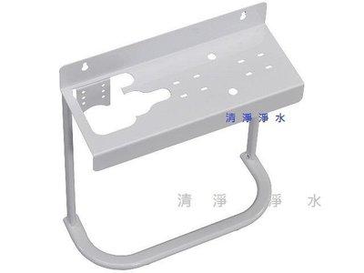 【清淨淨水店】3MS004/A700/DS-03/DS-02改3道式淨水器適用烤漆腳架390元贈螺絲8支。