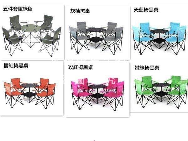 【新視界生活館】闌珊閣迷彩五件套沙灘桌椅折疊桌椅簡約茶幾戶外桌椅戶外折疊椅3440{XSJ310321403}