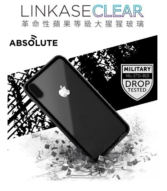 LINKASE CLEAR iPhoneX/S/Max/R iphone/7/8 PLUS 保護殼 玻璃殼