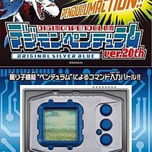 全新 Digimon Digital Monster Digivice Pendulum 20th Silver Blue 2018 數碼暴龍 暴龍機 藍色