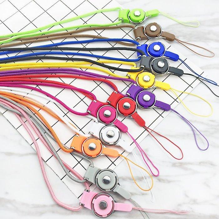 素色  可拆式手機掛繩 旋轉扣 掛脖掛繩 證件掛繩 for 鑰匙/相機/手機 多功能掛繩