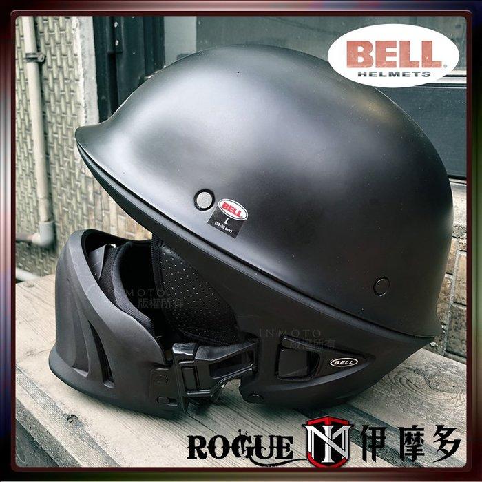 伊摩多※美國 Bell Rogue 流氓 附鼻罩 內襯可拆 複合材質 瓜皮 嘻皮 美式 安全帽\素霧黑 4色