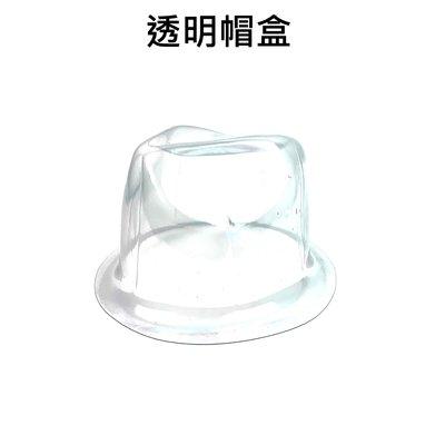 ☆Yango Wu☆ 紳士帽盒 帽盒 獨家定制 穿搭 街拍 歐美   定價:100