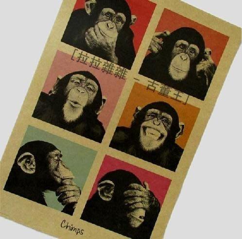 【貼貼屋】猩猩 APE 潮 懷舊 復古風格 牛皮紙 海報 壁貼 店面裝飾 經典 279