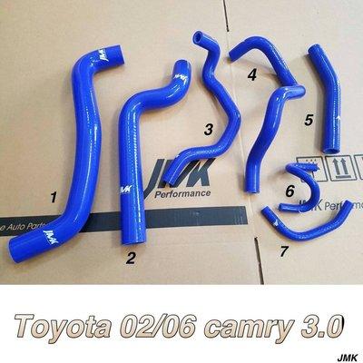 豐田 02-06年 CAMRY 3.0 矽膠水管 強化水管