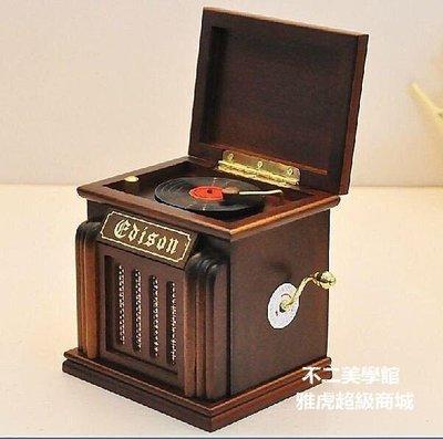 【格倫雅】^臺灣復古留聲機音樂盒木質八音盒 天空之城生日禮物送女38888[g-l-y83