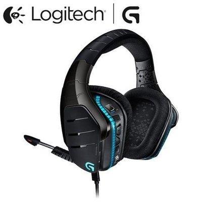 羅技 G633 台灣公司貨 全新 二年保固 RGB 7.1聲道 電競 耳機麥克風 送金士頓鍵盤清潔組