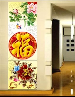 『無框畫』㊕{福}現代簡約沙發背景牆臥室挂畫客廳裝飾畫(30*30cm)X3【厚度0.9cm】三聯畫MY963