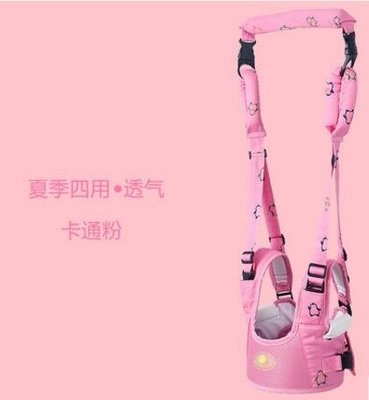 學步帶 寶寶嬰幼兒學走路夏透氣防摔防勒嬰兒童安全四季通用 QG1879