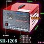 ☆電霸科技☆ 麻新電子 SR- 1208 12V電池 充...