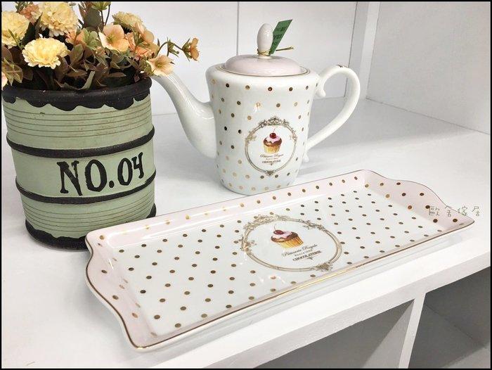 英式鄉村風 義大利陶瓷小點點金邊長方形點心盤 糖果盤馬卡龍蛋糕盤鬆餅盤下午茶盤早餐咖啡杯【歐舍傢居】