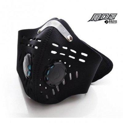 【免運】【衛風WINRESP-風系列口罩夾鏈包】 (風型罩護 抵禦十面霾伏)