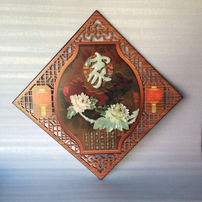 客廳中式古典玉畫掛畫四條屏玉雕畫裝飾畫菱形浮雕壁畫 家 放舊品  玉畫16