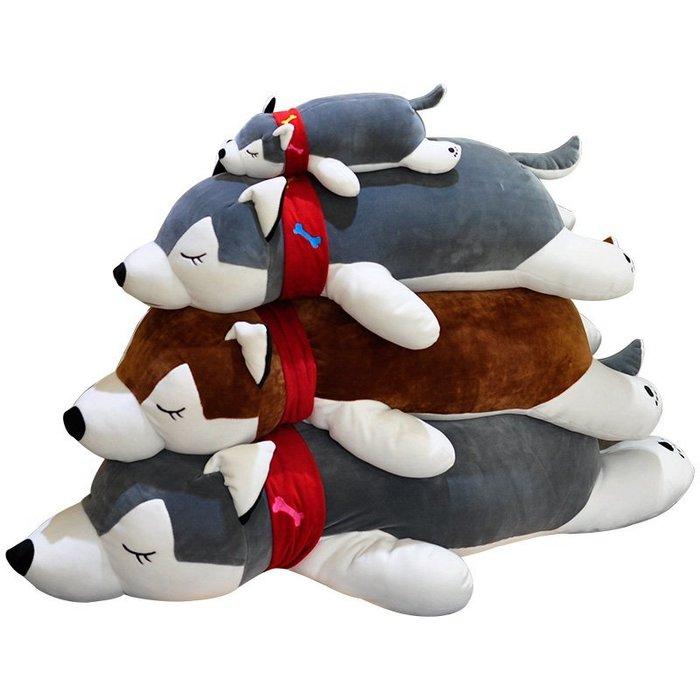 哈士奇公仔 趴趴狗 毛絨玩具女生軟體 布娃娃可愛抱著睡覺 抱枕長條枕_☆找好物FINDGOODS☆