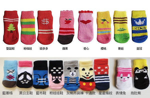 【狗狗愛貓貓小舖】可愛寵物襪-小狗襪子-保暖襪-卡通襪-小型犬/中型犬