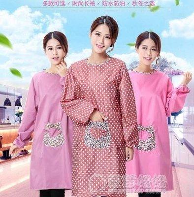 圍裙韓版時尚廚房防水可愛長袖罩衣成人女士圍腰工作服防油    -免運