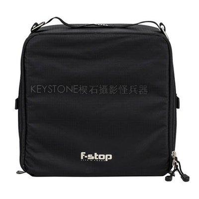 【 F-STOP 】相機內袋模組 Medium - Slope ICU  《AFSP026 》
