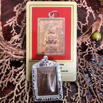 泰國佛牌正品2530阿贊坤潘澤度金小郵票無符文帶殼卡貝葉泰佛 C7185