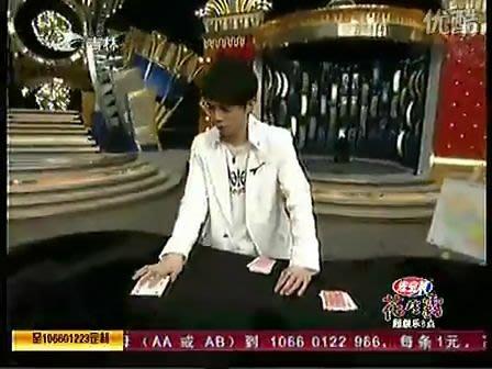 【天天魔法】【745】頂級意念控牌(陳冠霖最新表演的魔術)(紅黑分明的最終版)