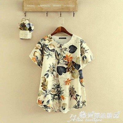 媽媽衣服 夏季中老年女裝胖媽媽裝加肥大碼寬鬆棉麻短袖t恤衫亞麻短款上衣 7月熱賣