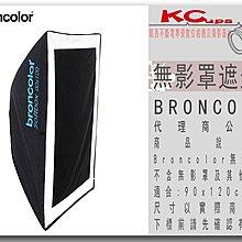凱西影視器材 BRONCOLOR 原廠 中央遮光柔光布(10cm)  for 90 x 120無影罩