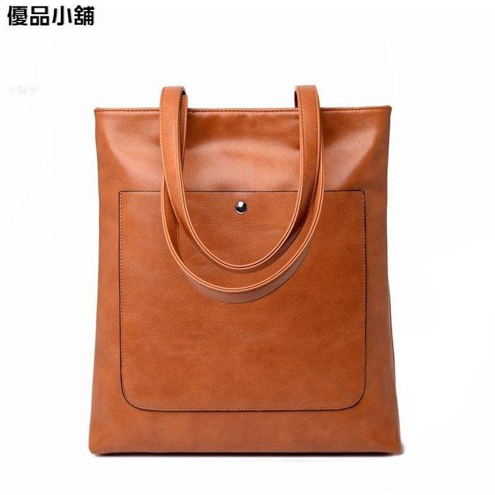 韓版bag包包女女包復古油蠟皮托特包手提大容量 單肩包  優品小鋪