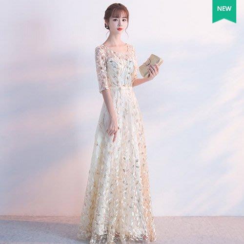 晚禮服  新款時尚宴會長款香槟色中袖修身一字肩主持人禮服裙 長洋裝—莎芭