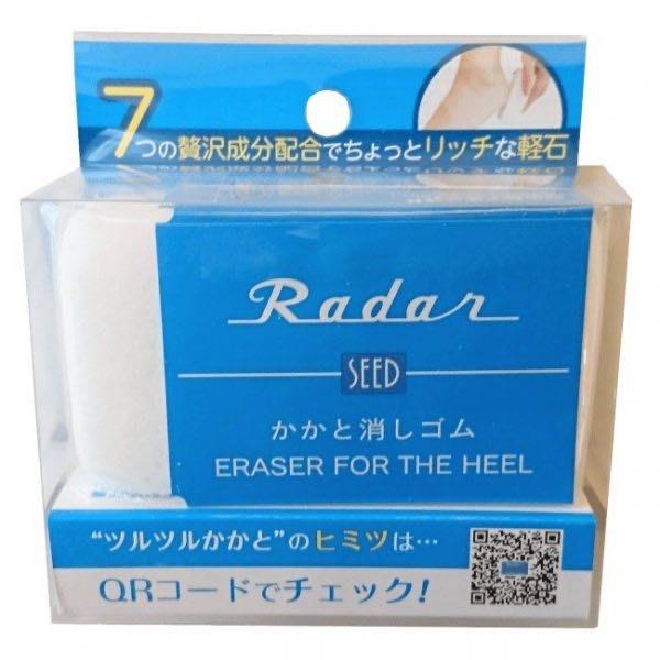 日本 Radar 去角質橡皮擦14g