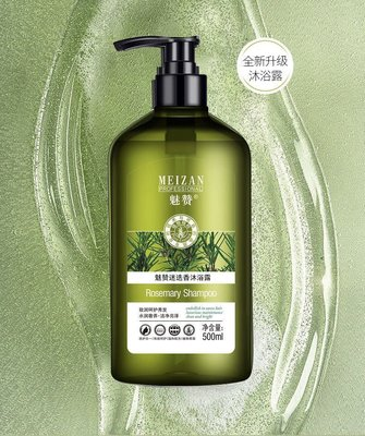 【買一送一】MEIZAN魅贊除蟎洗髮精迷迭香防蟎洗髮露500ml