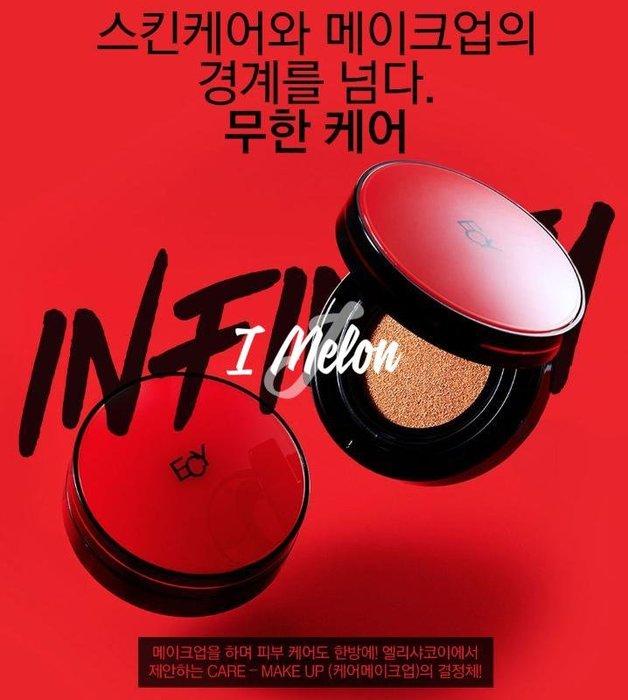 ::: i-MelOn ::: 100%韓國空運 正韓【現貨】ECY 紅罐 完美氣墊粉餅15g※媲美Armani、YSL