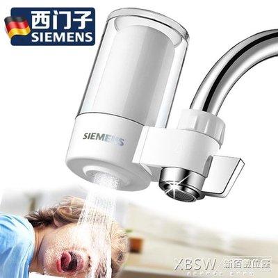 全網好物推薦 凈水器家用廚房水龍頭過濾器自來水凈化器超濾直飲濾水器