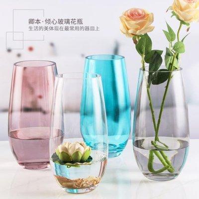 恐龍蛋造型花器 歐式彩色玻璃花瓶 插花透明 客廳餐桌工藝品擺件 WD    全館免運