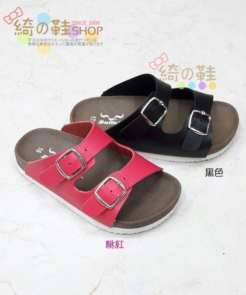 ☆綺的鞋鋪子☆ 兒童勃肯鞋  2板柏肯拖鞋 F1746黑色 桃紅色