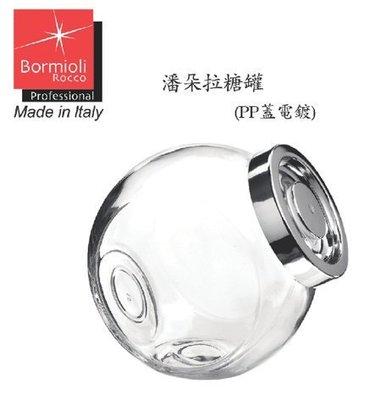 【無敵餐具】潘朵拉糖罐(2320cc) 收納罐/玻璃扣環密封罐/糖果罐【L0027】