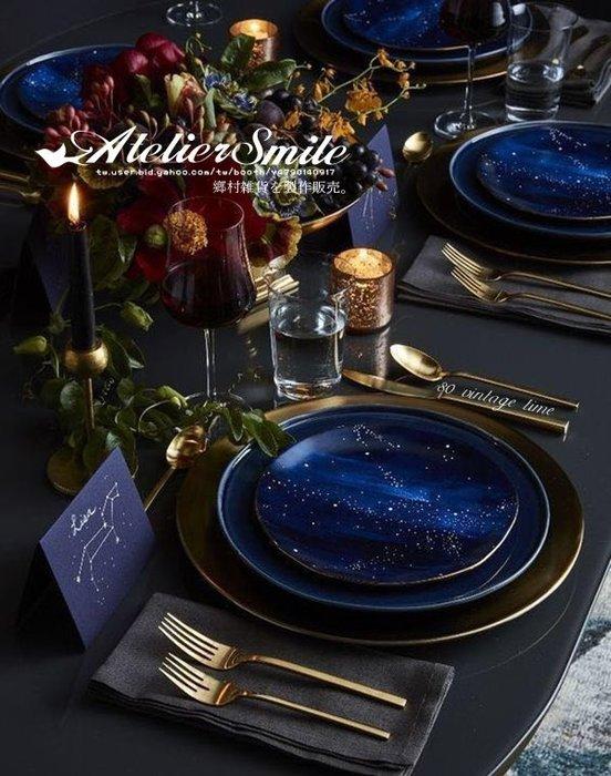 [ Atelier Smile ] 鄉村雜貨 北歐風 星空系列 藍絲絨星空系列 8吋餐盤 甜點盤 #兩件套 (現+預)