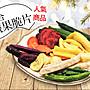大連食品- 綜合蔬果脆片