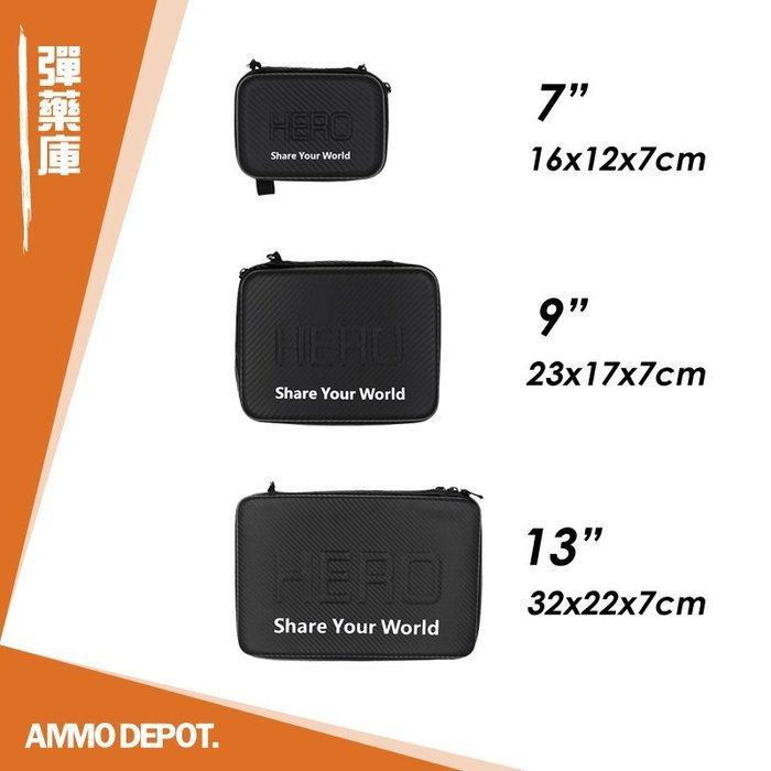 【AMMO彈藥庫】 Gopro Action 運動相機 配件 碳纖樣式 收納盒 收納包 (M) DF-X03-M