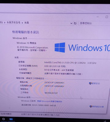 Lenovo聯想M81 i3 CPU 1TB硬碟4G記憶體