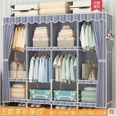 『格倫雅』衣櫥衣櫃收納組裝簡易布衣櫃布藝實木雙人簡約現代櫃子^7831