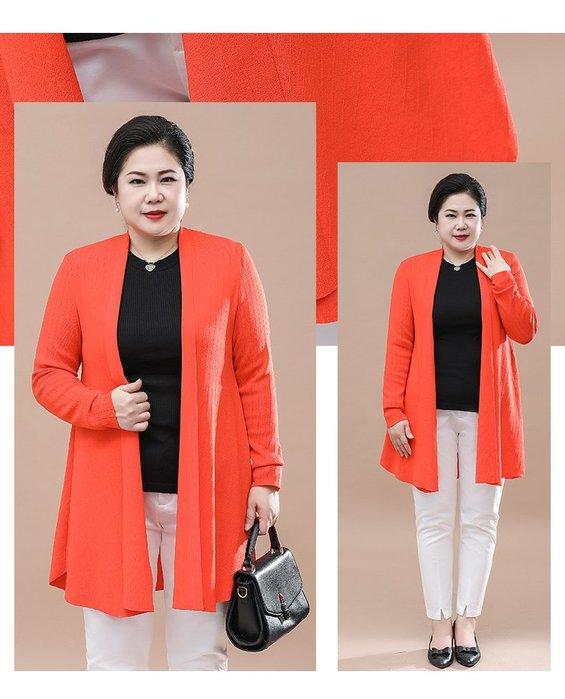 529EB 橙紅色中長款V領時尚寬鬆XL-2XL秋冬婆婆裝媽媽裝風衣女裝外套大尺碼大碼超大尺碼