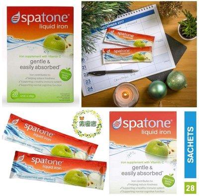 英國 Spatone 鐵水蘋果味(28包裝)