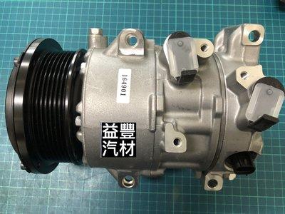 豐田Toyota CAMRY2.0 2.4 06~11年RAV4  07~12 Previa2.4日本新品汽車冷氣壓縮機